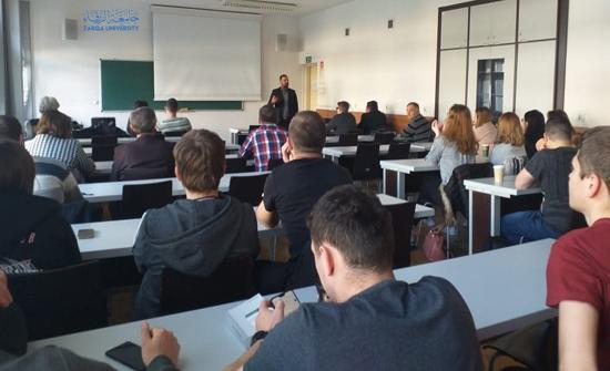 جامعة الزرقاء تشارك في برنامج إيراسموس للتبادل الأكاديمي