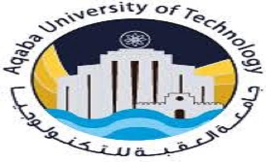 مذكرة تفاهم بين جامعة العقبة للتكنولوجيا والنبلاء للتنمية المستدامة