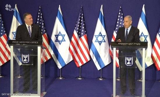 نتانياهو يشيد بعلاقة إسرائيل وأميركا في عهد ترامب