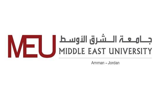 رئيس جامعة الشرق الأوسط عميدًا لكليات الجامعة وعماداتها