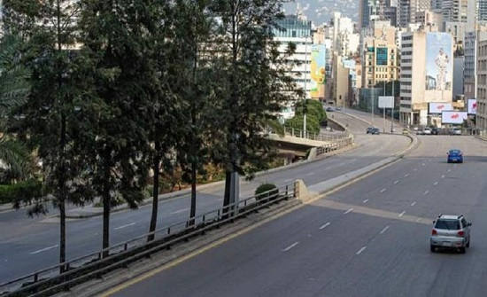 بدء سريان حظر التجول في لبنان