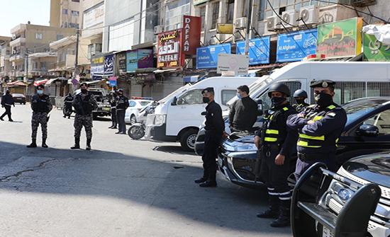 بالصور : انتشار واسع وجهود كبيرة ومتواصلة لرجال الأمن العام