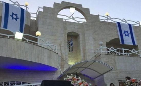 """خارجية الاحتلال تعلن عن وظيفة منصب سفير """"إسرائيل"""" بالأردن"""