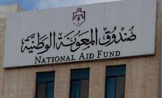 المشاقبة يتفقد مديريات صندوق المعونة في إربد