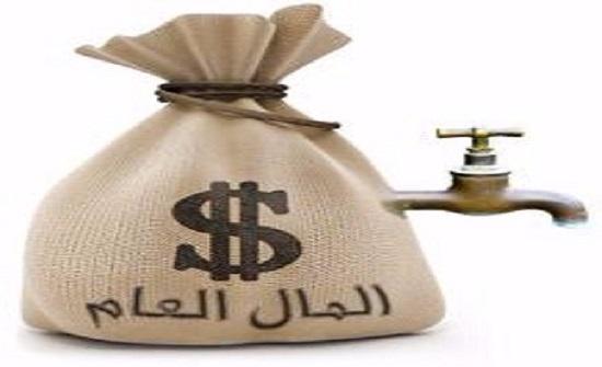 اتهام نائب سابق بهدر المال وتعارض المصالح
