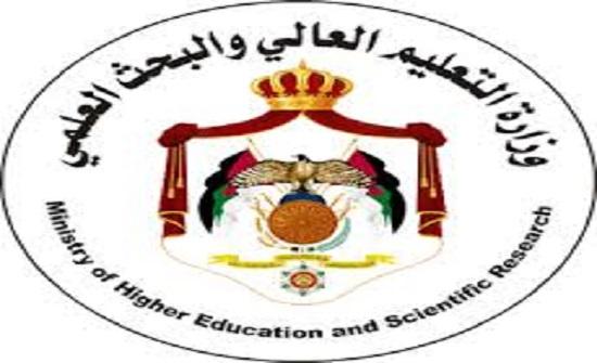 التعليم العالي تعمم قرارا أوكرانيا يشمل الطلبة الأردنيين