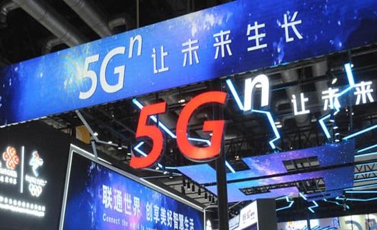"""الصين تطلق أكبر شبكة جيل خامس """"5G"""" في العالم!"""