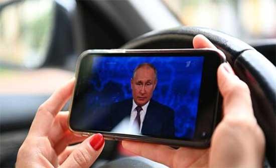 هجوم سيبراني على أنظمة الاتصال الخاصة بالخط المباشر مع بوتين