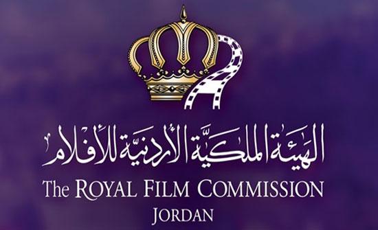 الملكية للأفلام تصدر إجراءات للسلامة لدى التصوير بالمملكة