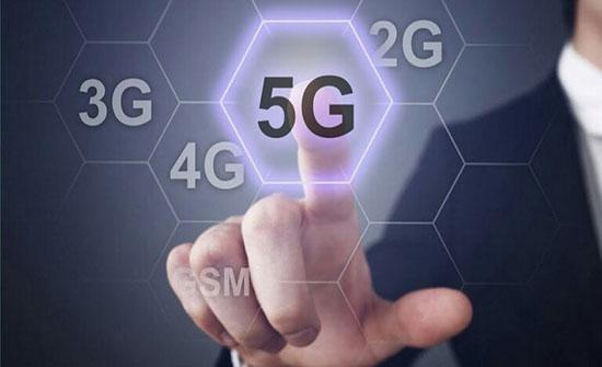 المشغلون الروس لشبكات الهواتف الخلوية يتفقون على تطبيق 5G في روسيا