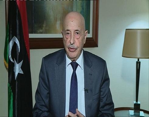 عقيلة صالح : سنشكل حكومة جديدة في ليبيا من الأقاليم الثلاث