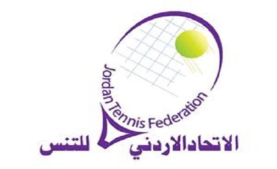 الأردن يطلب استضافة كأس ديفيز للتنس المقررة في آب المقبل