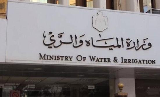 المياه تنفذ مشروع شبكة جديدة بمنطقة هام في اربد
