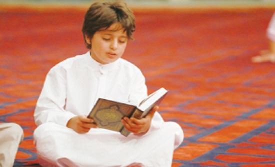 صدور نظام المراكز الإسلامية لسنة 2020
