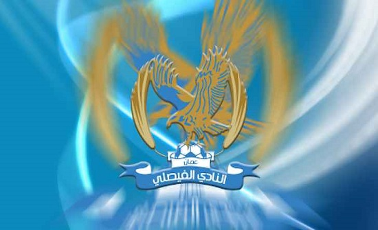 الفيصلي يوافق على إعارة لاعبه العرسان لنادي كاظمة الكويتي