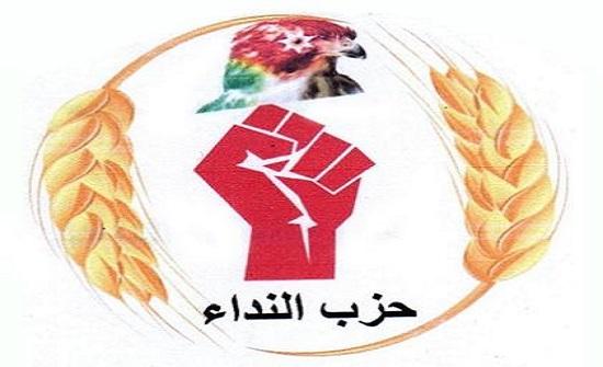 النداء: نجاح الدولة الأردنية بمكافحة كورونا قائم على استراتيجية وطنية شاملة