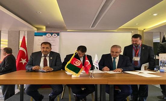 جدارا توقع اتفاقيات أكاديمية مع جامعات عراقية وافغانية