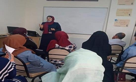 """جامعة الشرق الأوسط تنفذ دورة حول """"أنظمة إدارة التعلم والمحتوى الرقمي"""" في مأدبا"""