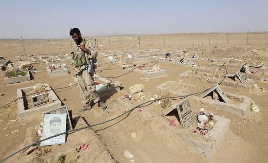 اليمن.. مقتل خبيرين عسكريين إيرانيين في الجوف