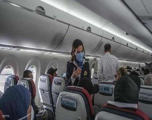 مصر للطيران تعلن إجراءات السفر الجديدة للوقاية من كورونا