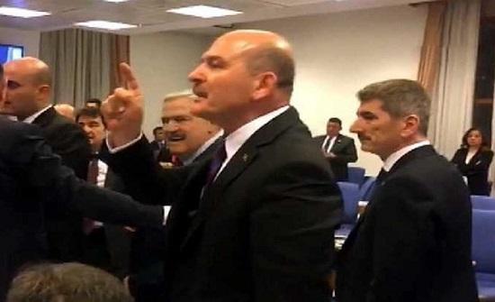 شاهد .. مشاجرة داخل البرلمان التركي بالشتائم واتهامات بالخيانة