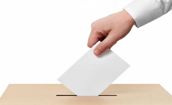 تقديم طلبات الترشح للانتخابات ينتهي اليوم