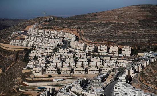 إسرائيليون يحتجون على خطة الضم لأراض فلسطينية