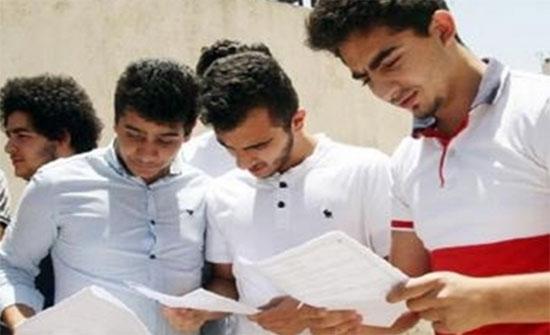 ارتياح عام لطلبة التوجيهي حول مستوى امتحان الرياضيات