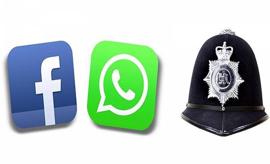 «فيسبوك» و«واتس آب» سيمنحان الشرطة البريطانية رسائل المستخدمين قريباً