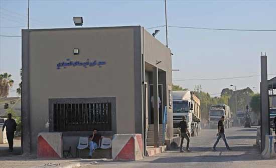 الاحتلال يغلق معبر كرم ابو سالم التجاري مع غزة