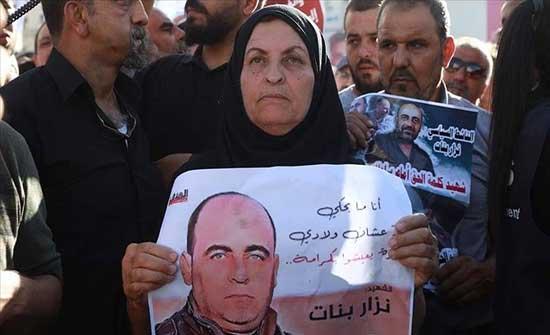 """محكمة فلسطينية تؤجل محاكمة المتهمين بقتل المعارض """"بنات"""""""