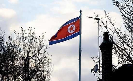 """كوريا الشمالية تتهم مجلس الأمن بـ""""ازدواجية المعايير"""""""