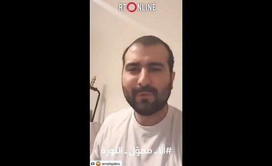 لبنانيون يردون على نصر الله : انا ممول الثورة
