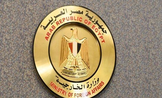 مصر تعرب عن صدمتها إزاء تصريحات رئيس الوزراء الإثيوبي بشأن سد النهضة