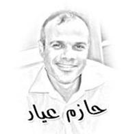 تيلرسون وترمب والعالم العربي