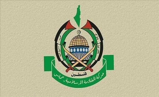 حماس: لا انتخابات في فلسطين بدون القدس
