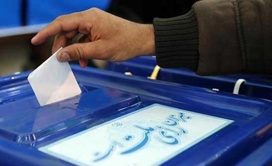 مراكز الاقتراع في ايران تفتح ابوابها امام الناخبين