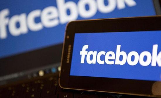 فيسبوك يعلن إصلاح الخلل الذي طرأ على الموقع بشكل كامل