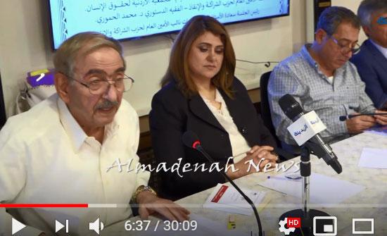 """شاهد بالفيديو  : كلمة الدكتور محمد الحموري في مؤتمر """" حرية الرأي والتعبير في ضوء  قانون الجرائم الالكترونية"""
