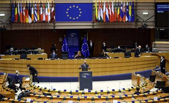 الاتحاد الأوروبي يفرض عقوبات على قادة ومؤسسات في دول لانتهاكات حقوقية