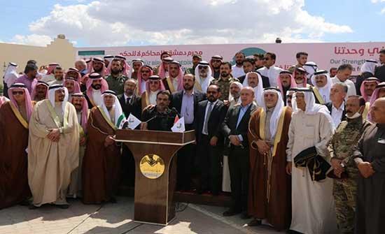 مؤتمر مجلس القبائل السورية يرفض انتخابات الأسد .. بالفيديو