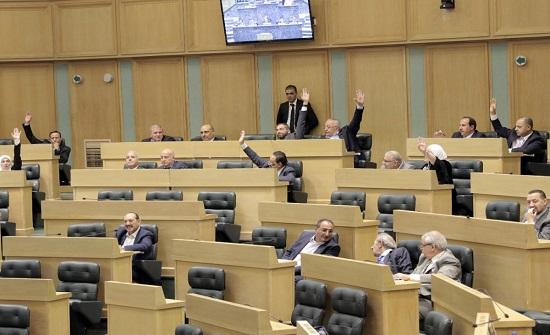 النواب يقر قانون استقلال القضاء