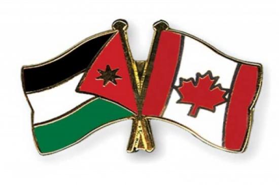 العقبة:حوارية بشأن اتفاقية التجارة الحرة بين الاردن وكندا