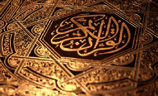 دعاء ختم القرآن.. 12 فائدة عظيمة استحقها المداوم على قراءته