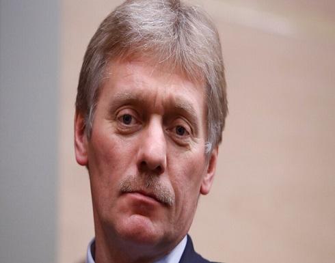 """بيسكوف: العمل من أجل الاعتراف بلقاح """"سبوتنيك V"""" في الاتحاد الأوروبي مستمر"""