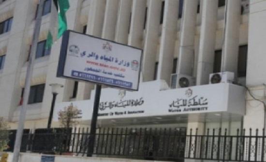 الحكومة تدرس إلغاء سلطة المياه والإبقاء على (وادي الأردن)