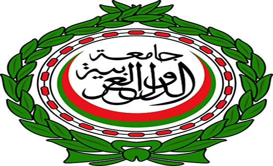 جامعة الدول العربية تدعو لإشراك النساء بعمليات السلام