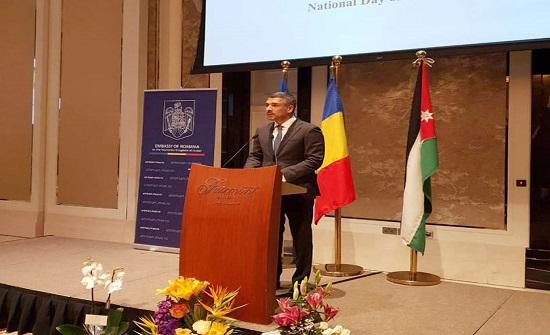السفارة الرومانية تحتفي بالعيد الوطني لبلادها