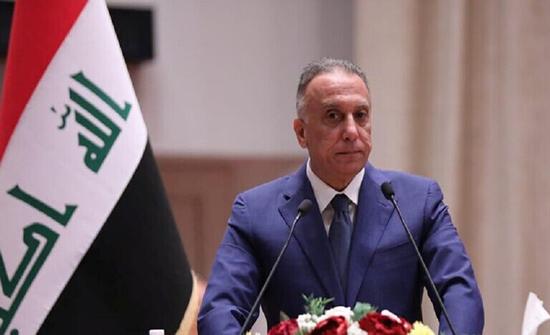 الكاظمي: الولايات المتحدة سحبت 2500 جندي من العراق
