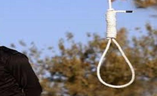 2018 : الحكم على 23 أردنيا بالاعدام